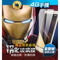 玻璃保護貼 OPPO R11S Plus R11S+ R11S A75 A75S~4G手機