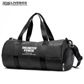 闪潮圆筒包健身包 男青年运动包 训练手提单肩旅行包行李包斜挎潮袋 YYI11