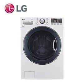 『人言水告』LG WD-S16VBD (16公斤) (白色)蒸氣洗脫烘滾筒洗衣機《預計交期5天》