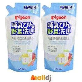 Malldj亲子购物网 - 贝亲 PIGEON  奶瓶蔬果洗洁液补充包特价组()【2入】 #PB00508067000600