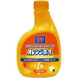 第一石鹼 橘油強力泡沫去污清潔劑~補充瓶 400ml