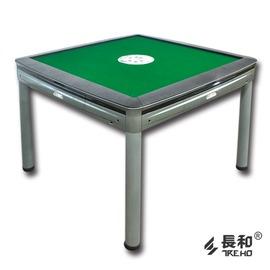 長和。長盛S4_餐桌型自動麻將桌/洗牌機/兩用桌-青水藍色