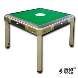 長和。盛世S1_餐桌型自動麻將桌/洗牌機/兩用桌-香檳金色