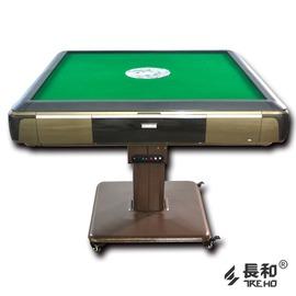 長和。豐收S3電動洗牌麻將桌_全自動電動摺疊腳-玫瑰金色