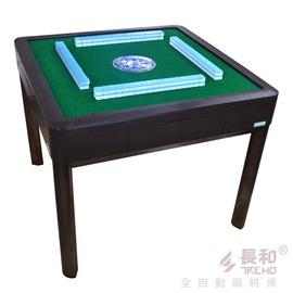 長和新風尚餐桌式自動麻將洗牌機