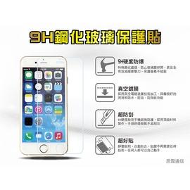 『9H亮面玻璃保護貼』ASUS ZenFone Live ZB501KL A007 非滿版 鋼化玻璃貼 螢幕保護貼 保護膜 9H硬度
