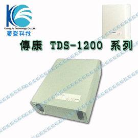 傳康 TDS1200 數位網路電話交換機主機櫃 [辦公室或家用電話系統]-廣聚科技