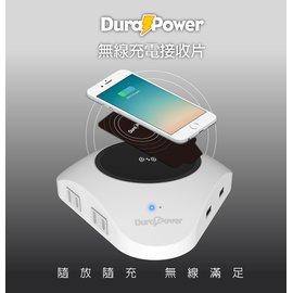 PChome 24h購物 - DuraPower無線充電接收片