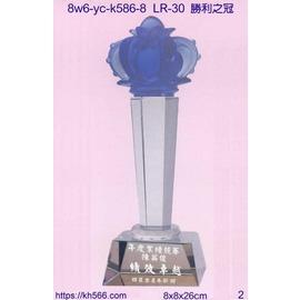 8w6~yc~k586~8_勝利之冠_~獎盃獎牌獎座 獎杯製作 水晶琉璃工坊 商家