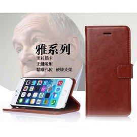 iphone6 多色仿牛皮皮套手機殼 iphone6s 硬殼 磁鐵吸附 iphone6pl