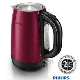 飛利浦 PHILIPS 1.7L 不鏽鋼煮水壺 HD9322 酒紅色 快煮壺 HD