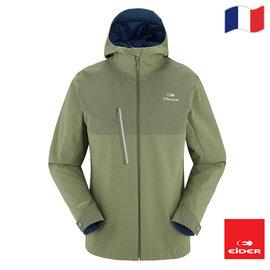 法国【EiDER】男专业防水耐磨连帽外套 / 8EIV4207