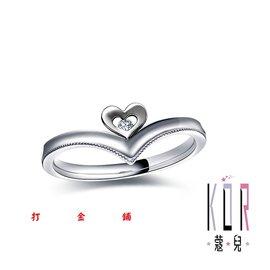 【打金铺】K'OR 蔻儿 '戒指女王'K金钻石尾戒 生日/情人节 礼物~