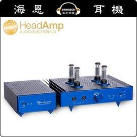 【海恩特价 ing】美国 HeadAmp Blue Hawaii  蓝色夏威夷 顶级耳扩 专门制伏 Stax 静电耳机