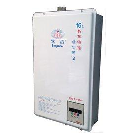 [IQ皇后] 皇后牌 EHFE-1688 強制排氣屋內外專用 熱水器 16L