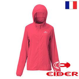 取貨! 38號!~法國 EiDER~女防風透氣抗UV素色外套 EIT2401