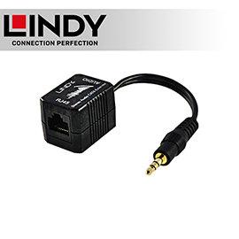 LINDY 林帝 3.5mm立體音源Cat5 6延長器 100m  70450