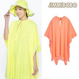 【 】  HOII 后益 小V領傘狀飛行上衣 防曬 光療 美膚 光能美 UPF50 黃 紅