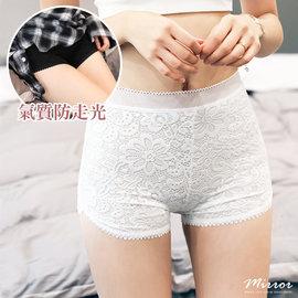 MIRROR ~ 高彈力 防走光 內搭褲 透氣舒適 打底 居家休閒 性感蕾絲成熟 少女四角