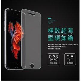 【愛瘋潮】華碩 ASUS ZenFone 5 (2018, ZE620KL) 超強防爆鋼化玻璃保護貼 螢幕保護貼 非滿版