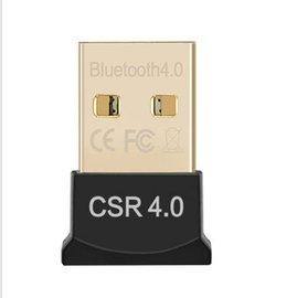 CSR 4.0 usb藍牙 藍牙接收器 藍芽傳輸器 藍牙傳輸器 藍芽接收器 藍牙耳機 藍芽喇叭 win10