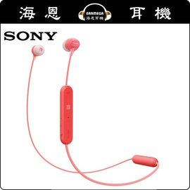 ~海恩 ing~ SONY WI~C300 紅色 無線藍牙耳道式耳機 NFC 一觸 輕易建
