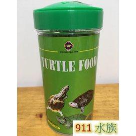 【911水族】台灣UP雅柏 烏龜飼料 100g
