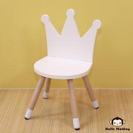 [Hello Monkey]北欧风儿童游戏造型椅