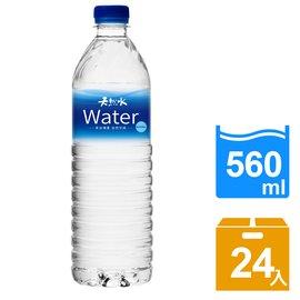 埔里好水 小瓶好攜帶味全 天然水560ml  24入 箱