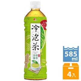 《光泉》冷泡茶-冷萃绿茶-无糖(煎茶)4入