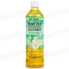 伊藤园  TEAS TEA-抹茶茉莉绿茶 (530ml)