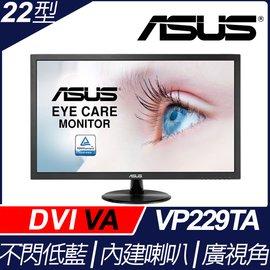 ASUS VP229TA  22型VA 寬螢幕
