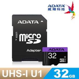 新規UHS-I威剛 ADATA Micro SDHC Premier UHS-I U1 C