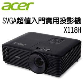 ▼期間限定價!送HDMI線▼Acer SVGA 入門 投影機 X118H
