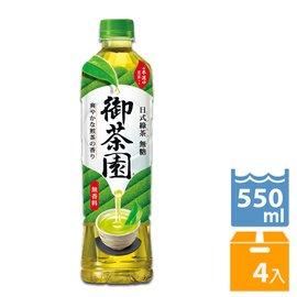 御茶园 特撰日式绿茶550ml(4入/组)