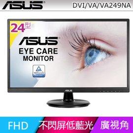 ASUS 24型VA寬螢幕(低藍光+不閃屏)  VA249NA