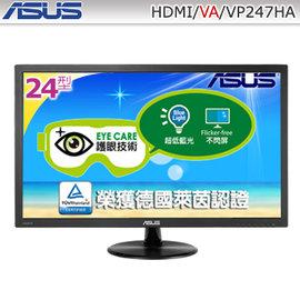 ★原價$4790↘狂降特賣→要買要快★ASUS VP247HA(低藍光+不閃屏)  24型VA寬螢幕