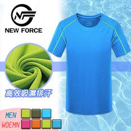 ~N.F~涼感吸濕速乾機能男女 排汗衫~男款 天藍色