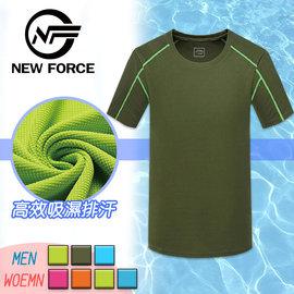 ~N.F~涼感吸濕速乾機能男女 排汗衫~男款 軍綠色