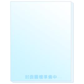 PAR表演藝術_第305期