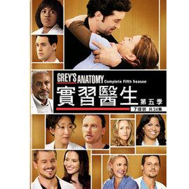 實習醫生 第五季 DVD Grey's Anatomy: The Complete Fou