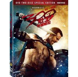 合友唱片 300 壯士 帝國崛起 300: Ris Of An Empire DVD
