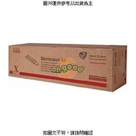 Fuji Xerox DocuPrint C2255 C5005d維護套件 200K