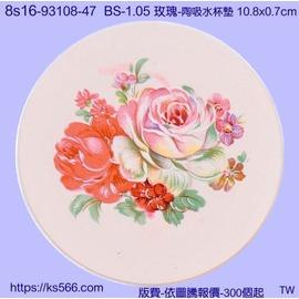 8s16~93108~47_玫瑰 水晶琉璃獎座製作 台北 _獎盃獎牌獎座 獎杯製作 水晶琉