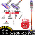 Dyson Cyclone V10 absolute 6+2吸頭 延長軟管 床墊吸頭 戴森無線手持吸塵器