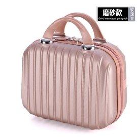 歐洲站 化妝品箱小行李箱 手提箱 收納箱 行李箱 化妝箱 方便 箱 手拿箱