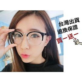♂WangMan_68♂ 金屬半框平光鏡貓眼眼鏡框鏡架 復古男女式眼鏡眼鏡架