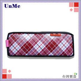 【Pencil bag 】UnMe方格紋筆袋 紅格色