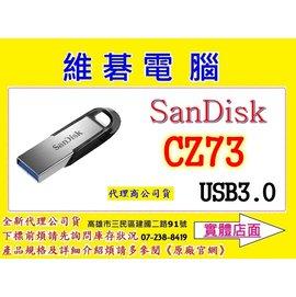 創見 Transcend 16GB 16G JetFlash730 JF730 USB3.