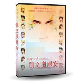 DVD  ~ 彩妝天才:凱文奧庫安 Larger than Life: The Kevy